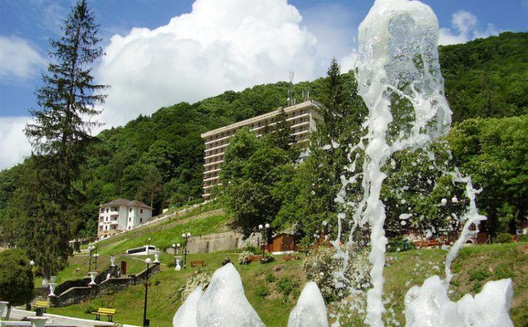 SELECTION RESULTS FOR TRAINING COURSE  in SLANIC MOLDOVA, ROMANIA