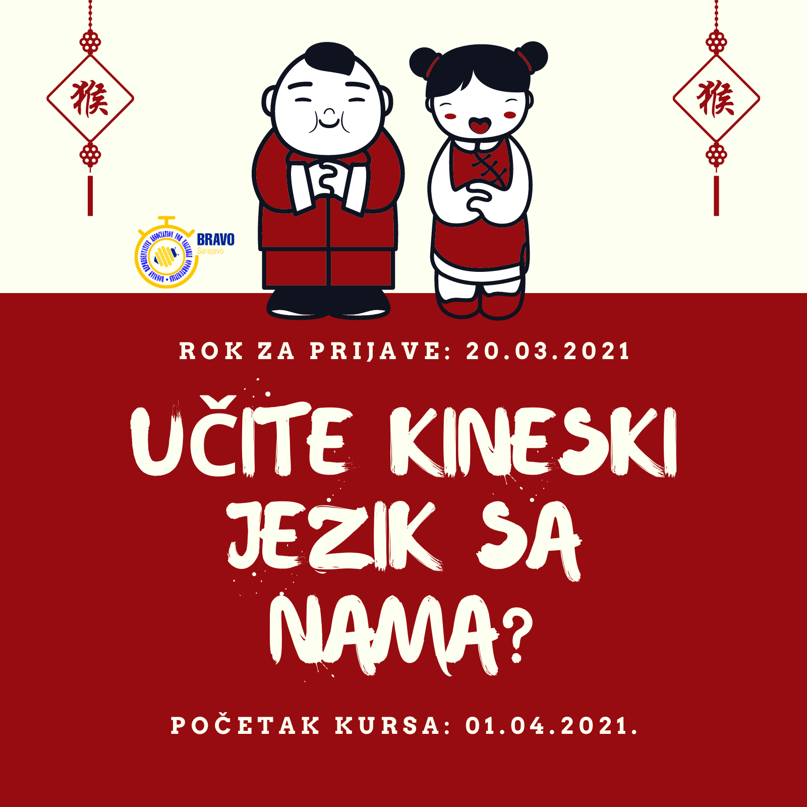 """BRAVO"" Online kurs KINESKOG JEZIKA"